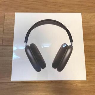 新品未開封 Apple airpods max スペースグレイ(ヘッドフォン/イヤフォン)
