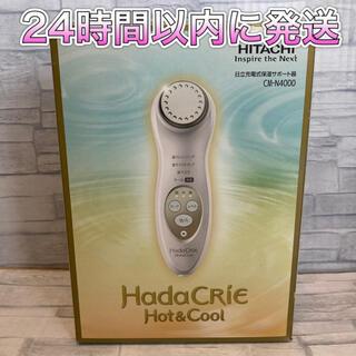 ヒタチ(日立)の日立 HITACHI ハダクリエ ホット&クール 保湿サポート CM-N4000(フェイスケア/美顔器)