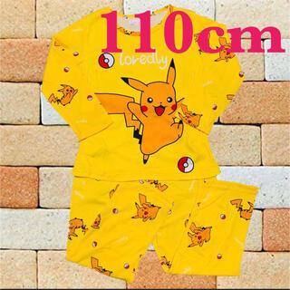 キャラクター パジャマ 長袖 セットアップ 110