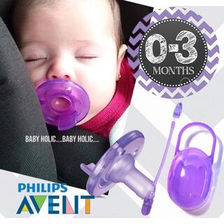 フィリップス(PHILIPS)の【0-3ヶ月】フィリップス 丸型 おしゃぶり3点セット☺︎パープル(その他)