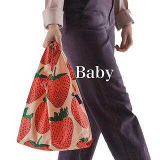 L'Appartement DEUXIEME CLASSE - 新品未使用☆BAGGU  Baby  ストロベリー いちご柄 エコバッグ