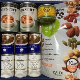 KALDI - MCCカレー  中村屋ボルシチ 帝国ホテルスープ カルディ カレー 低糖質ナッツ