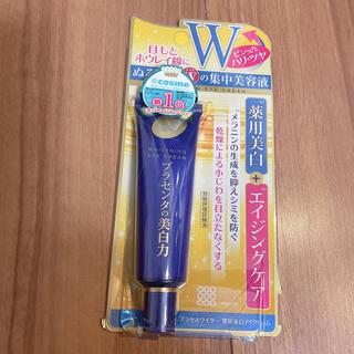 ALBION - プラセホワイター 薬用美白アイクリーム(30g)