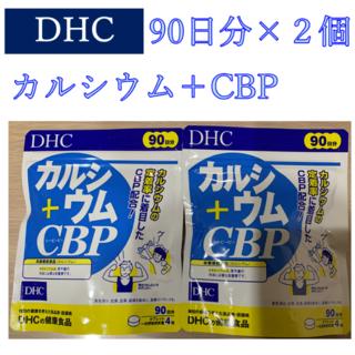 DHC - DHC カルシウム+CBP 90日×2袋  サプリメント