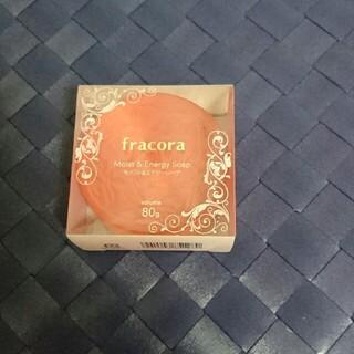 フラコラ(フラコラ)のフラコラ モイスト&エナジーソープ 80㌘(洗顔料)