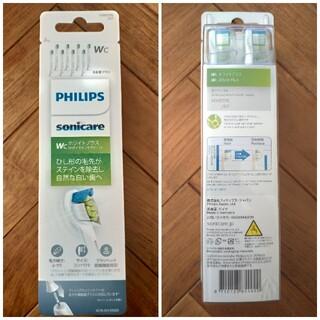 フィリップス(PHILIPS)のソニッケアー HX6078/67 替えブラシ ホワイトプラス コンパクト 4本(電動歯ブラシ)