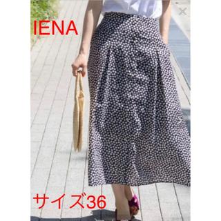 イエナ(IENA)の【美品】イエナ IENA レトロフラワースカート サイズ36(ロングスカート)