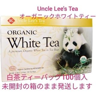 Uncle Lee's Teaオーガニックホワイトティー白茶 100個入(茶)