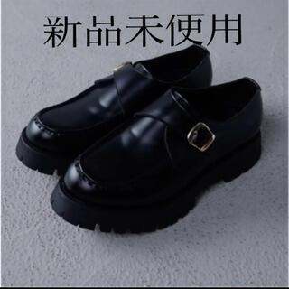 ハレ(HARE)のshiki tokyo【 ハイソールボリュームローファー 】リドムやハレなど(ドレス/ビジネス)