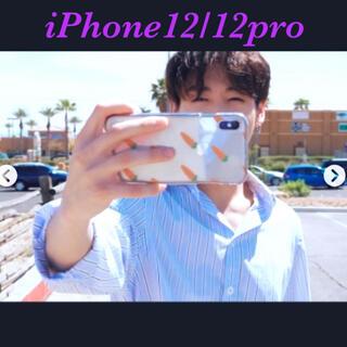 ボウダンショウネンダン(防弾少年団(BTS))のiPhone12ケース iPhone12proケース にんじん ジョングクBTS(iPhoneケース)