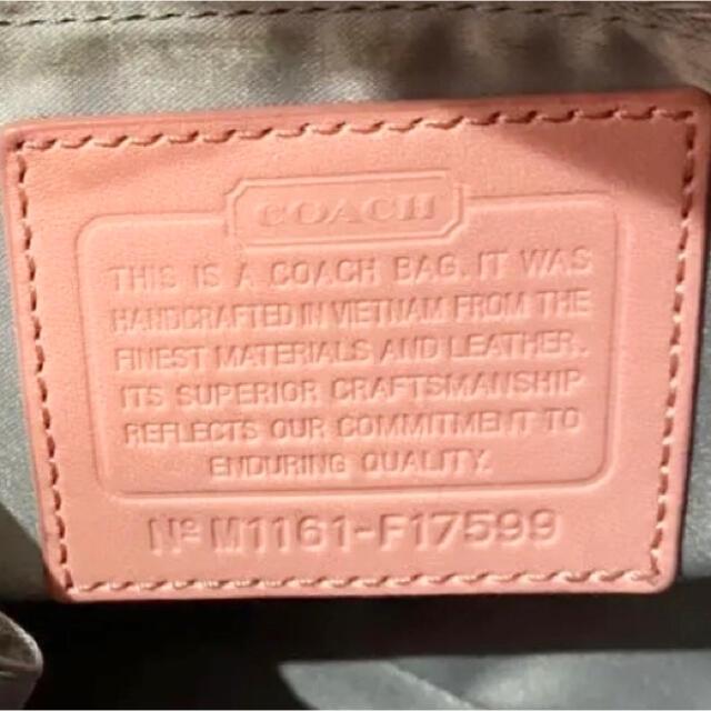 COACH(コーチ)のコーチ coach 2wayバッグ レディースのバッグ(ショルダーバッグ)の商品写真