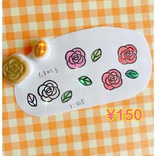 薔薇❁ 消しゴムはんこ(はんこ)