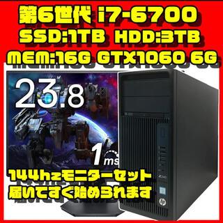 HP - ⭕️新品 144hz ゲーミングモニター&VR対応 ゲーミングPCセット S+2