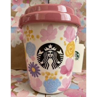 Starbucks Coffee - スターバックス SAKURA2021キャニスタースプリングブルーム スタバ