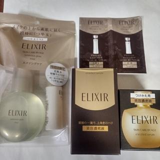 ELIXIR - エリクシール エンリッチドセラムCB美容液、35ml本体レフィル、つや玉ミスト他