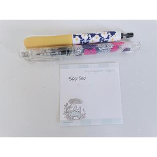 ソウソウ(SOU・SOU)のsousou SOU・SOU 万年筆 筆ペン(ペン/マーカー)
