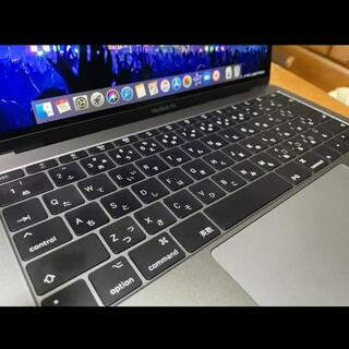 Mac (Apple) - MacBook Pro 13インチ 16GB/500GB
