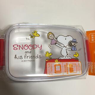 SNOOPY - ★新品★スヌーピー   弁当箱