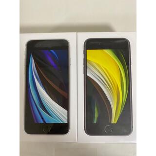 iPhone - iPhone SE2 64GB 未開封
