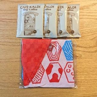 カルディ(KALDI)のKALDI もへじ手ぬぐいエコバッグ+マイルドカルディ4袋(コーヒー)