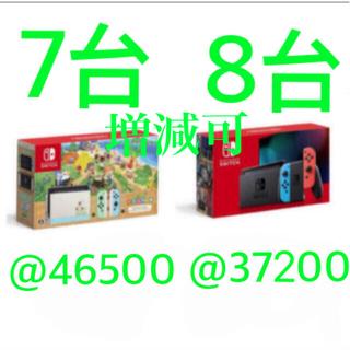 Nintendo Switch - 新品 台数増減可 ネオン8台 あつもり7台 スイッチ15台セット