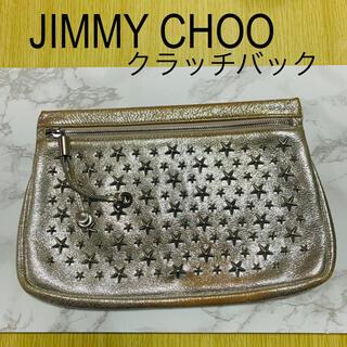 JIMMY CHOO - ジミーチュウ クラッチバッグ