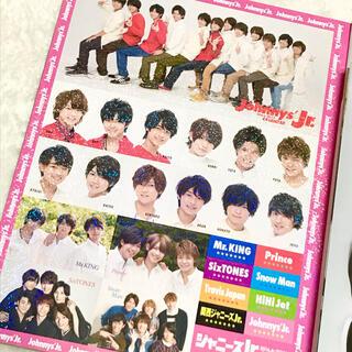 ジャニーズ(Johnny's)のmyojo 2016年2月号(アート/エンタメ/ホビー)