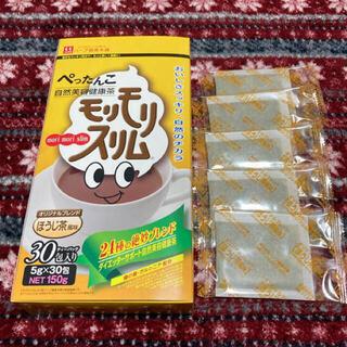 【2月限定値下げ】モリモリスリム   ほうじ茶風味 5包