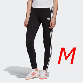 アディダス(adidas)の新品 adidas レギンス 3ストライプ Mサイズ(レギンス/スパッツ)