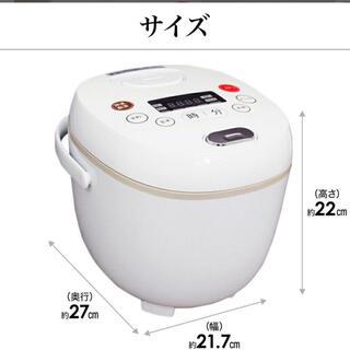 多機能炊飯器 4号炊き