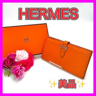 Hermes - 【✨美品✨】エルメス◆ベアン◆シェーブル◆オレンジ◆⬜︎J刻印◆長財布‼️