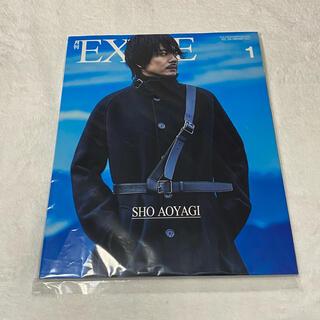エグザイル トライブ(EXILE TRIBE)の月刊exile 青柳翔 2017年 1月号(アート/エンタメ/ホビー)