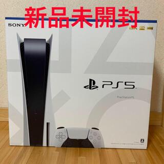 PS5 本体  PlayStation5  ディスクドライブ搭載モデル