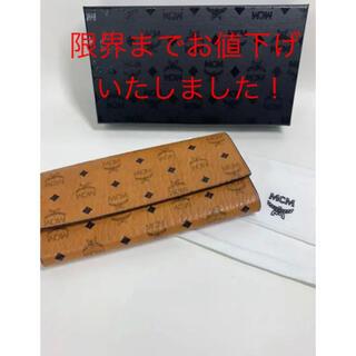 MCM - MCM 長財布 未使用品 箱付き