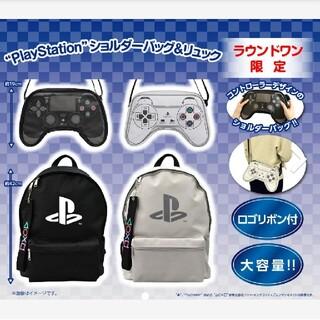 プレイステーション(PlayStation)のプレイステーション リュック ショルダーバッグ パスケース セット(バッグパック/リュック)