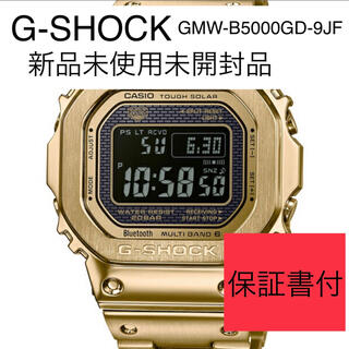 G-SHOCK - G-SHOCK GMW B5000GD