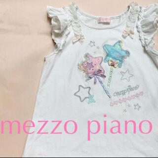 mezzo piano - ♡フリル付き♡星 ステッキ☆リボン 刺繍♡キラキラ くまさんトップス 140cm
