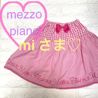 mezzo piano - メゾピアノ♪ギンガムチェック♡ロゴ刺繍♪ふんわり スカート 140cm