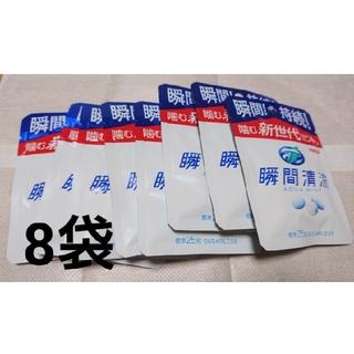 メイジ(明治)の明治 瞬間清涼 アクアミント 8袋(口臭防止/エチケット用品)
