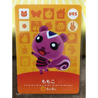 任天堂 - amiiboカード  095  ももこ