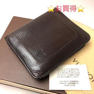 シャネル(CHANEL)の正規品 ルイヴィトン ユタ ブラウン 2つ折財布 コンパクト財布(折り財布)