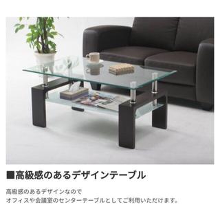 新品 センターテーブル ローテーブル ダークブラウン(ローテーブル)