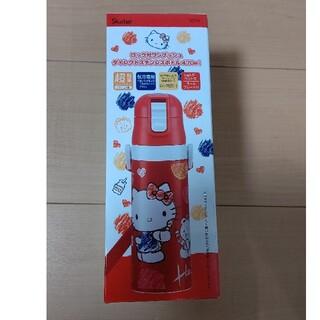 サンリオ - 新品★ハローキティ ステンレスボトル 水筒