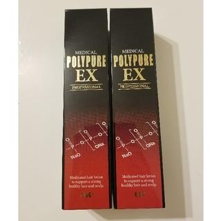 [新品]シーエスシー ポリピュアEX 120ml 2本セット