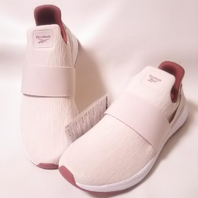 Reebok(リーボック)の定9339円!Web限定!リーボックエバーロードDMX新品スリッポンスニーカー レディースの靴/シューズ(スニーカー)の商品写真