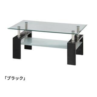 新品 センターテーブル ブラック ローテーブル 収納棚付き(ローテーブル)