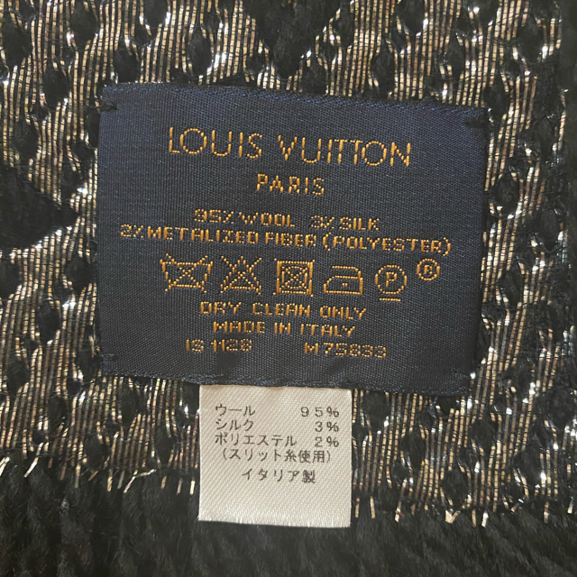LOUIS VUITTON(ルイヴィトン)のルイヴィトン マフラー ロゴマニア シャイン レディースのファッション小物(マフラー/ショール)の商品写真