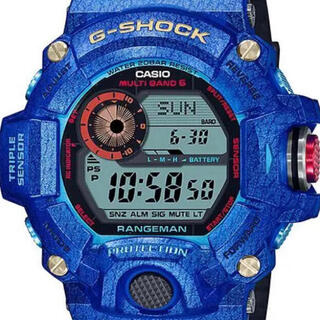 G-SHOCK - CASIO  Gショック GW-9406KJ-2JR