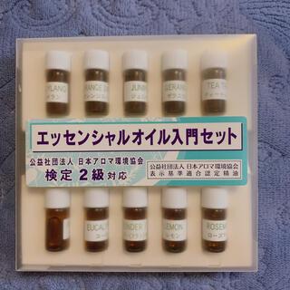 セイカツノキ(生活の木)の生活の木 エッセンシャルオイル入門検定2級 セット アロマオイル(エッセンシャルオイル(精油))
