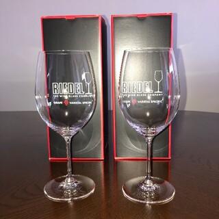 リーデル(RIEDEL)のリーデルワイングラス 2個 1回使用(グラス/カップ)